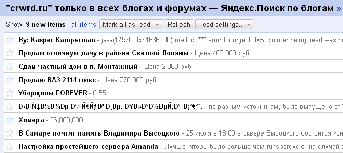 яндекс.ппб глючит
