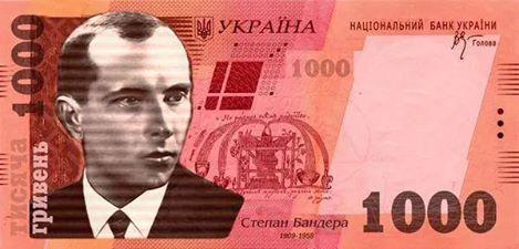 Купюра 1000 гривен