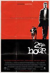 25-й час // 25-th Hour (2002)